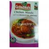 Grandmas/KT chicken Masala 200g